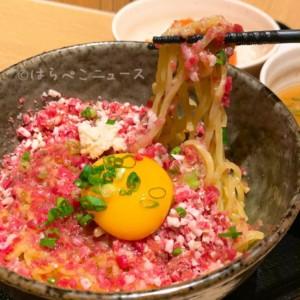 【実食レポ】「初代」(横浜ハンマーヘッド)で「牛とろ ON NOODLE」1日限定10食のレアメニュー!