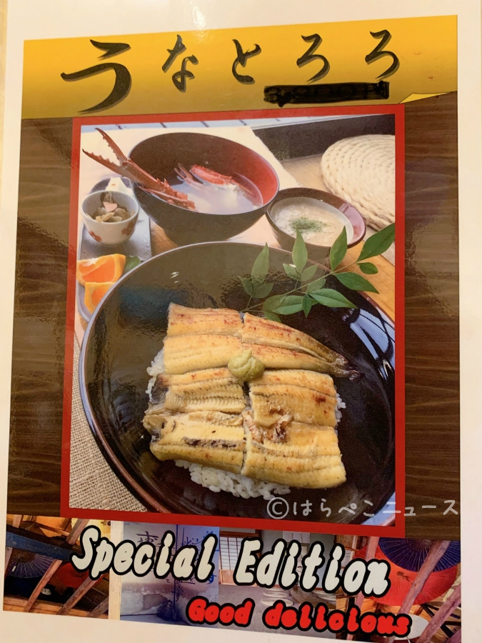【実食レポ】「麦とろ童子」いくらとろろ丼&雲丹とろ!湯河原で海を眺めながら贅沢な蟹汁も!