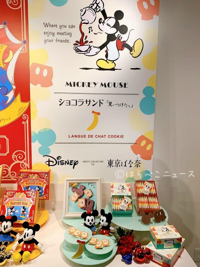 【実食レポ】東京ばな奈とディズニーのスイーツショップ!ミッキーのパンケーキサンドにプーさんのバーム!【実食レポ】東京ばな奈とディズニーのスイーツショップ!ミッキーのパンケーキサンドにプーさんのバーム!