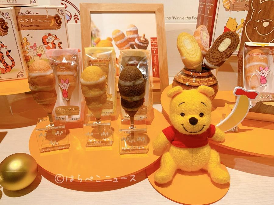 【実食レポ】東京ばな奈とディズニーのスイーツショップ!ミッキーのパンケーキサンドにプーさんのバーム!