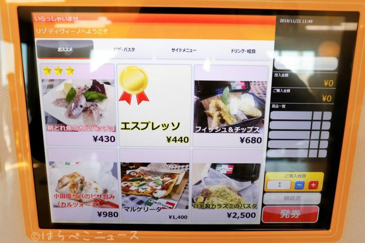【実食レポ】「漁港の駅 TOTOCO小田原」とと丸頂上丼や海鮮イタリアンバルにレストランも!