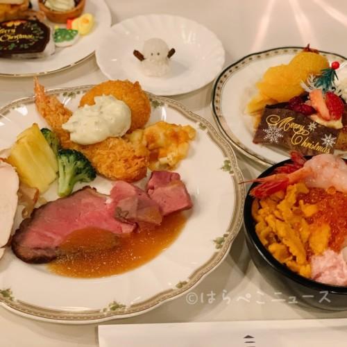 【実食レポ】「イヤーエンドブッフェ」ホテル椿山荘東京でいくら&ウニの海鮮丼や肉料理!ふぐにフカヒレも!