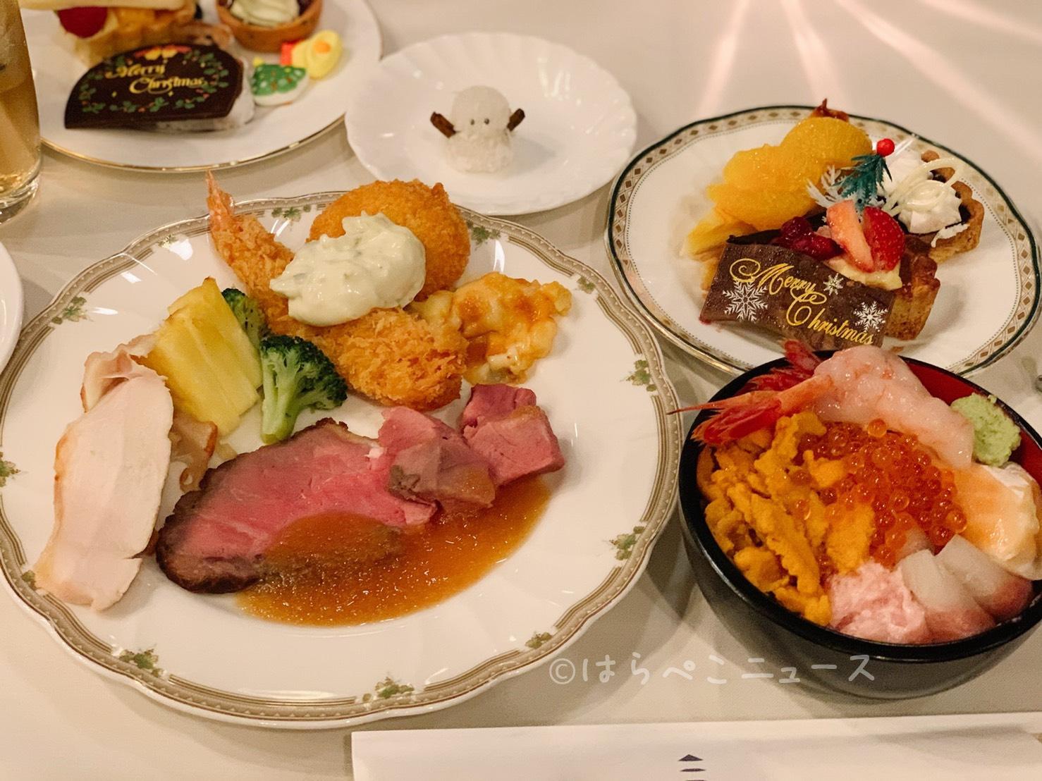 【実食レポ】ホテル椿山荘東京「イヤーエンドブッフェ」いくら丼やローストビーフにクリスマスデザートも!