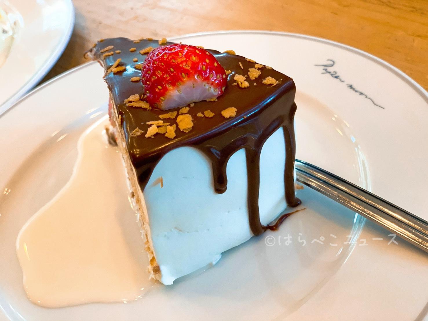 【実食レポ】「Paper moon(ペーパームーン)」ストロベリーショートケーキ チョコレートがけ(12月〜5月)