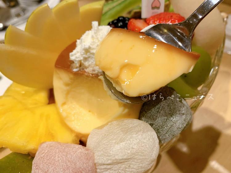 【実食レポ】「すみっコぐらしブックカフェ in 果実園リーベル新宿」でフルーツパフェやプリンアラモード!