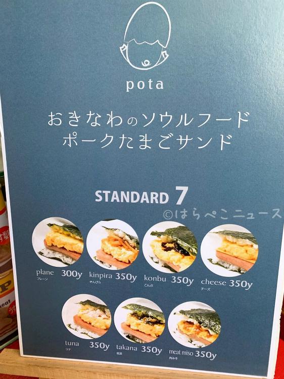 【実食レポ】「Enjoy EU Village」でヨーロッパ×日本食材!川島海荷さん&料理研究家ベリッシモ氏が登壇!S__5521418