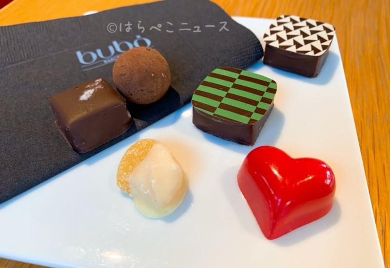【実食レポ】「COMPARTES(コンパーテス)」&「bubó BARCELONA(ブボ バルセロナ)」バレンタイン商品!