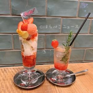 【実食レポ】『ストロベリーピープス(STRAWBERRY PEEPS)』苺スイーツ専門店がルミネエスト新宿に!