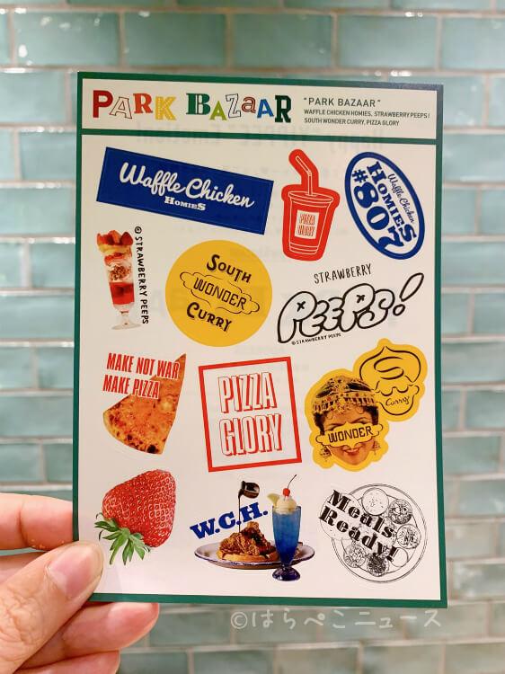 【実食レポ】『STRAWBERRY PEEPS(ストロベリーピープス)』苺スイーツ専門店がルミネエスト新宿に!