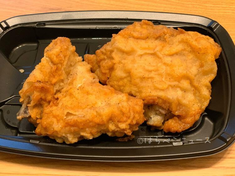 【実食レポ】『KFCステーション』レンジでチンする専用チキン!持ち帰り用「フライドチキン・ホームタイプ」