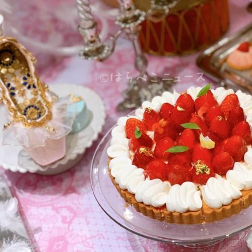 【実食レポ】「ヒルトン東京」いちごビュッフェ『アリスからの招待状』マーブルラウンジで12月26日から開催
