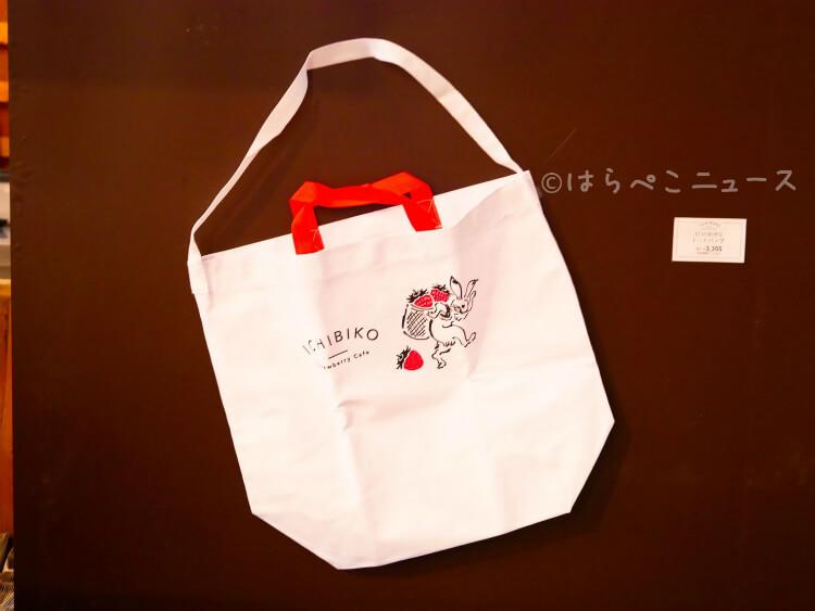 【ヨコハマストロベリーフェスティバル2020】全店舗メニューまとめ!限定商品や無料配布に希少いちごも!