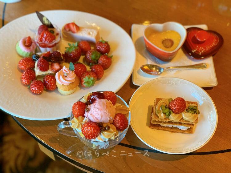 【実食レポ】ホテル椿山荘東京のいちごビュッフェ「森のストロベリーピクニック」でミルフィーユ&パフェ作り
