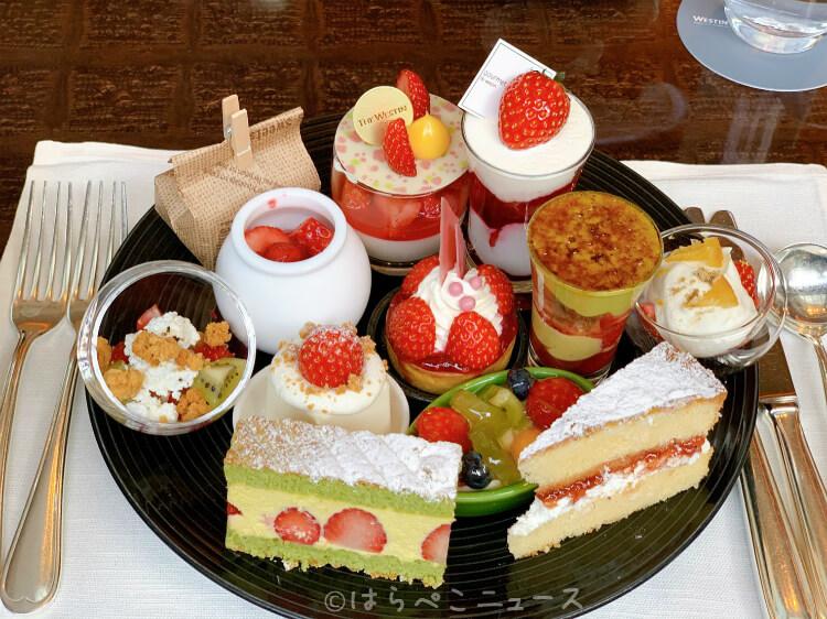 【実食レポ】ウェスティンホテル東京でいちごビュッフェ!「ザ・テラス」のストロベリーデザートブッフェ!