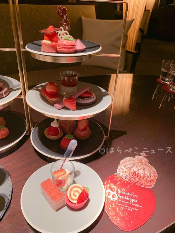 【実食レポ】「ストロベリー・センセーション」ANAインターコンチネンタルホテル東京でいちごフェア