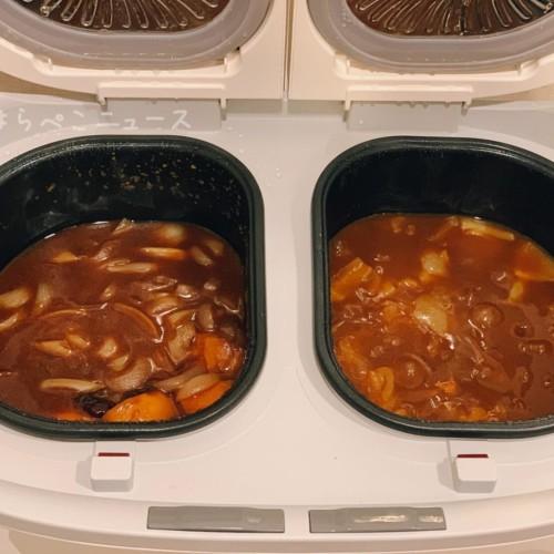 【ツインシェフ調理レポ①】「2種のカレー」甘口・辛口を同時に!あいがけや子供用&大人向け作り分けに便利