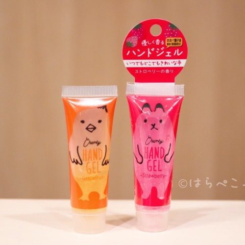 【アルコールジェル携帯用まとめ】除菌・消毒ハンドジェルの大容量ボトルや詰め替え容器も!