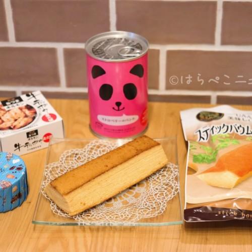 【非常食まとめ】おすすめのパンや3日分備蓄食セット!5年保存のおいしいバウムクーヘンにお洒落なケーキも