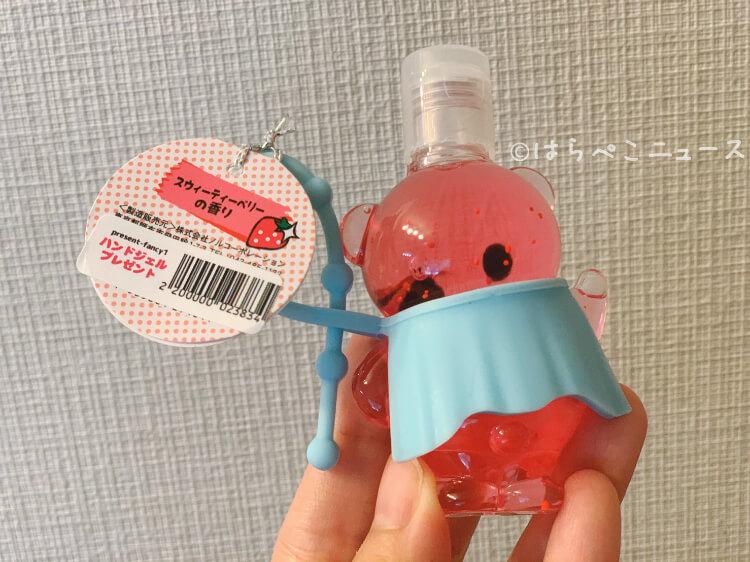 【携帯用アルコールジェルまとめ】外食時に持参したい除菌&消毒ハンドジェル!詰め替え用の容器も通販で!