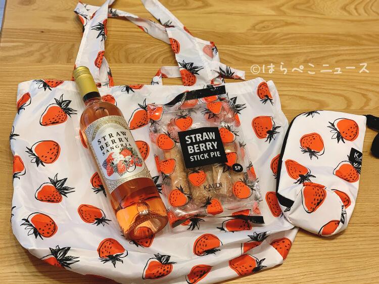 【購入レポ】カルディ『いちごバッグ』あまおうの「いちごスティックパイ」に「ストロベリーサングリア」