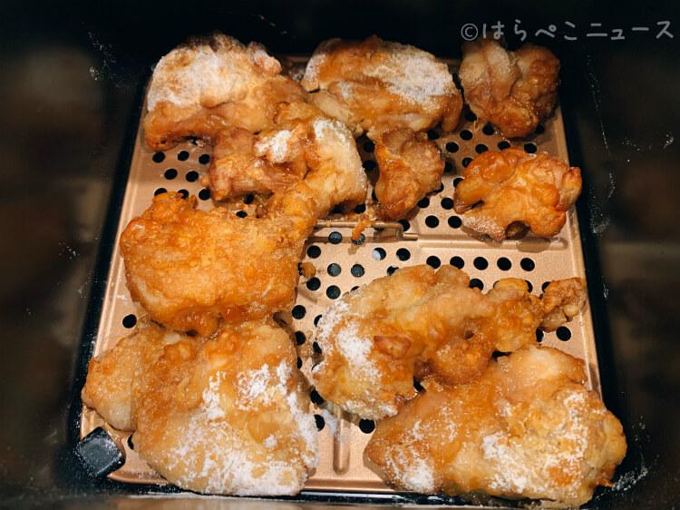 【エアオーブンレシピ集】『レコルト』便利なノンフライ調理家電!油を使わず揚げ物・肉料理・スイーツ作り