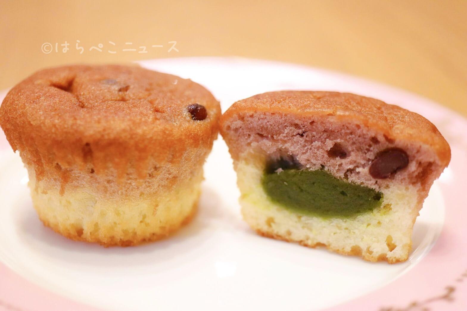 【実食レポ】カルディ『抹茶あずきケーキ』層が綺麗!ピンクのあずき生地&宇治抹茶クリームのふわふわケーキ