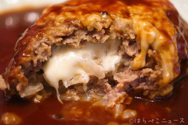【実食レポ】『ロイヤルデリ』自宅でロイホの味!レストラン品質のパスタやドリアにハンバーグ・カレーも!