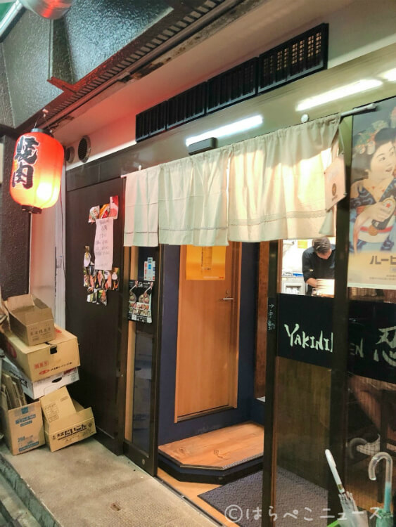 【実食レポ】関西で人気の厚切りネギ包みタン!心斎橋「YAKINIKUEN忍鬨(焼肉園にんぐ)」