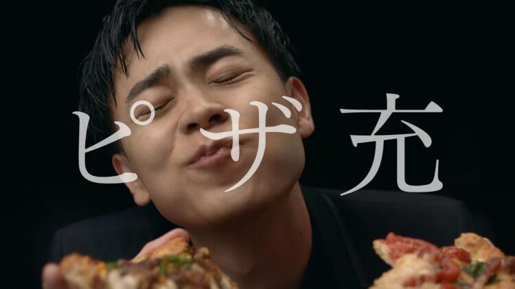 【実食レポ】『ピザーラ』でブラータチーズや炭火焼きビーフのピザが新登場!すみっコぐらしのボウルも!