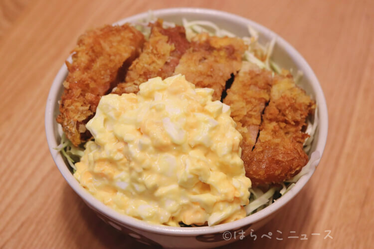 【実食レポ】カルディ『タルタルカツ丼の素』自宅で簡単に群馬の人気グルメを堪能!