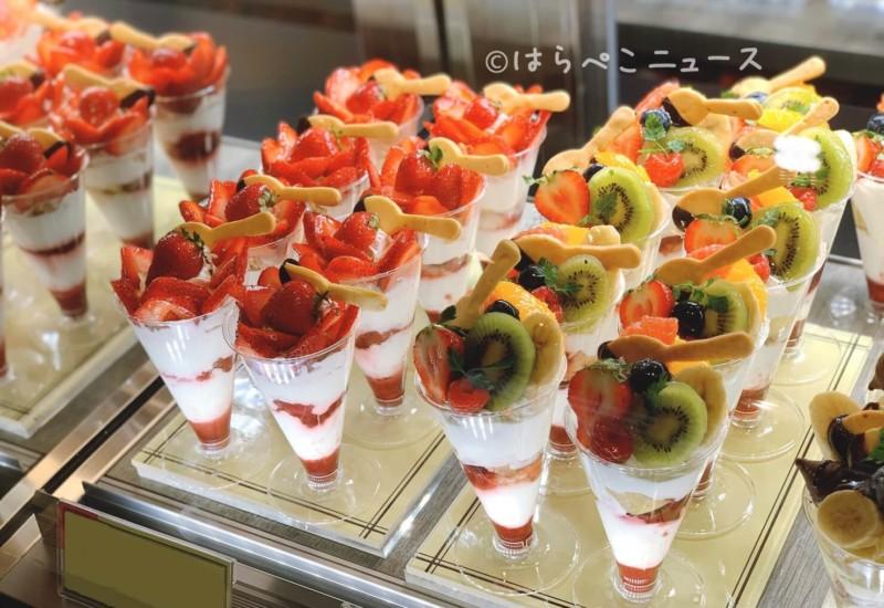 【テイクアウトパフェまとめ】持ち帰りパフェでおうちパフェ!苺の食べ歩きパフェやUber Eatsのデリバリーも