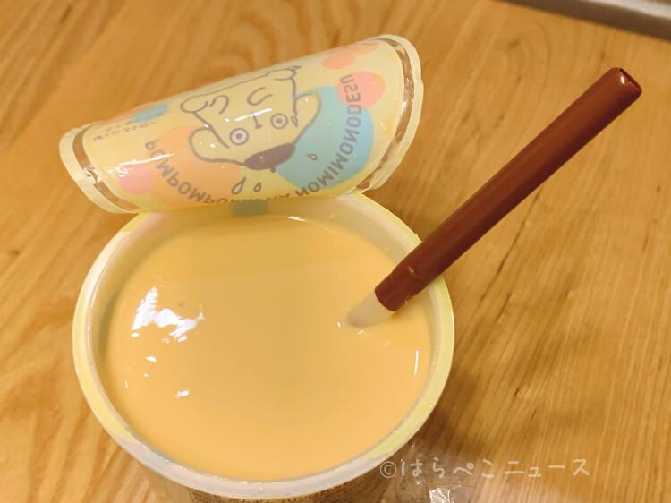 【実食レポ】『ポムポムプリンは飲み物です。』ファミリーマート限定!とろとろ濃厚な大容量プリンドリンクを太めのストローでゴクゴク!