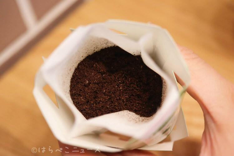 【実食レポ】おうちでスタバ『スターバックスギフトまとめ』リユーザブルカップにパウンドケーキ付きも!