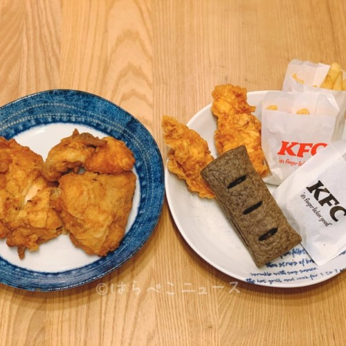 【実食レポ】ケンタッキー「チョコパイ」入り『GWパック(ゴールデンウィークパック)』数量限定!