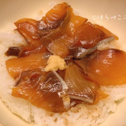 【実食レポ】カルディ『漁師のまかない漬け丼 ぶり』特製タレが染みた高知県産ぶりを炊きたてごはんに乗せて!