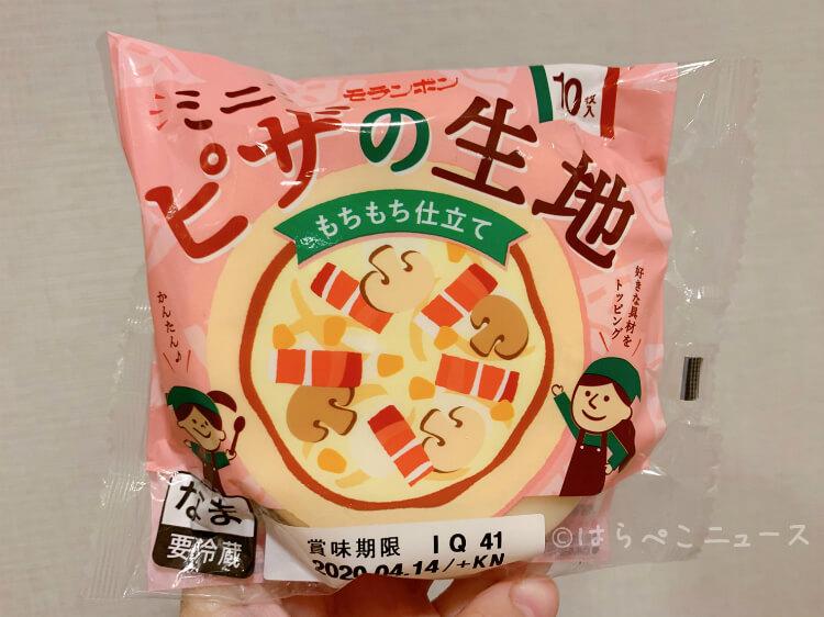 【実食レポ】モランボン「ミニピザの生地 もちもち仕立て」お好みの具材をのせてトースターで5~6分焼くだけ!