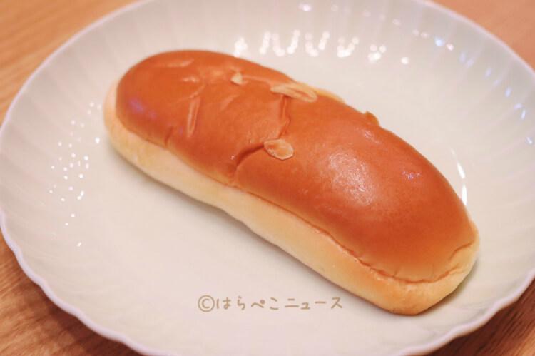 【実食レポ】ファミマ『クリームを味わうクリームパン』北海道産牛乳入りクリームがとろ〜り!アーモンドも!
