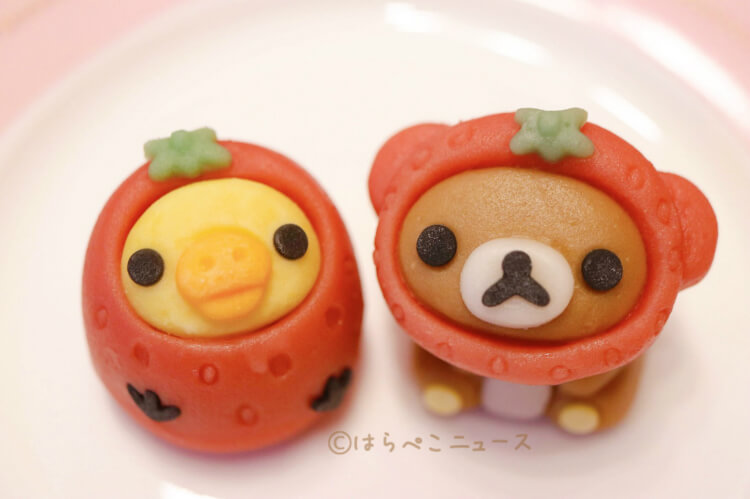 【実食レポ】ローソン『食べマス リラックマ 2020 イチゴリラックマ(プリン味)』苺味のキイロイトリも!