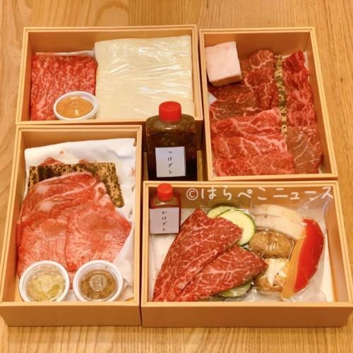 【実食レポ】『焼肉すどう 春吉』焼肉すどうの特上おうち焼肉セット!人気のビーフサンドイッチ入り!