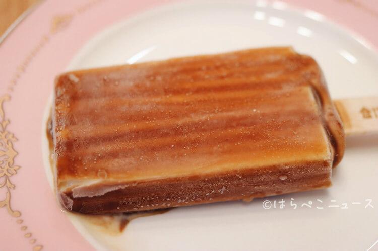 【実食レポ】ローソン『ウチカフェ アイスバーバスチー』人気スイーツ「バスク風チーズケーキ」がアイスに!
