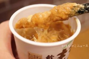 【実食レポ】ファミマ『わらびもちは飲みものです。』きな粉と黒みつをかけて味わうぷるぷる食感のドリンク!