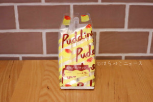 【実食レポ】ローソン『濃厚プリンサンド』カラメルソースとクリームと一緒にプリンをサンドした新商品!