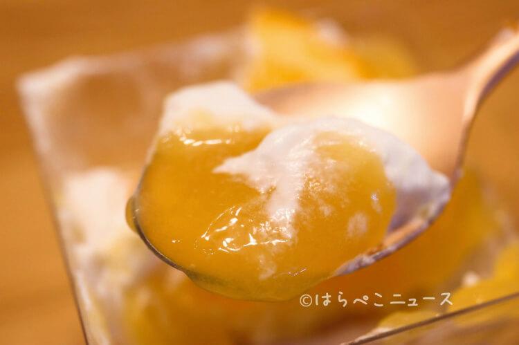 【実食レポ】ファミマ『オレンジとみかんのパフェ』オレンジゼリーにクリームチーズ入りの爽やかなクリーム!