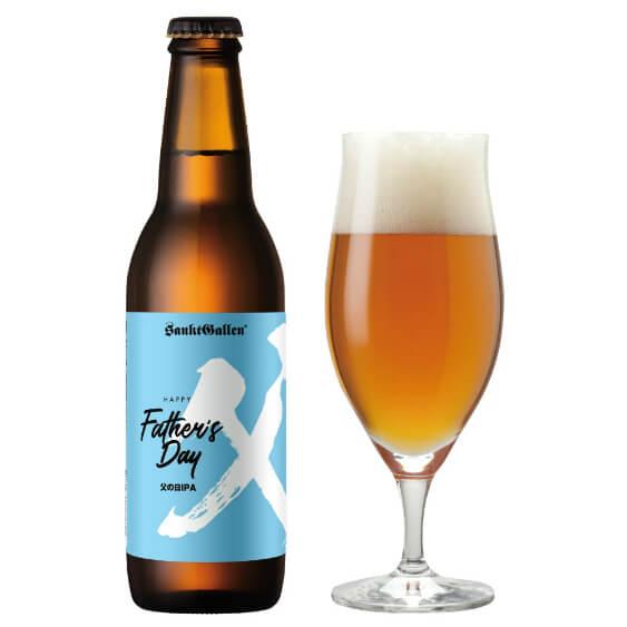 【父の日食べ物ギフト2020】おつまみにビール!プレゼント人気ランキング上位のおすすめうなぎも!