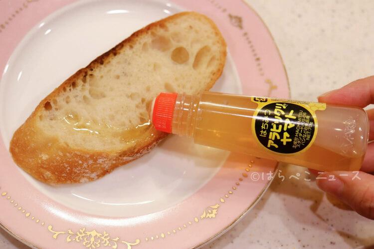 【実食レポ】『はちみつアラビックリ!?ヤマト』液状のり「アラビックヤマト」の容器にハチミツが!
