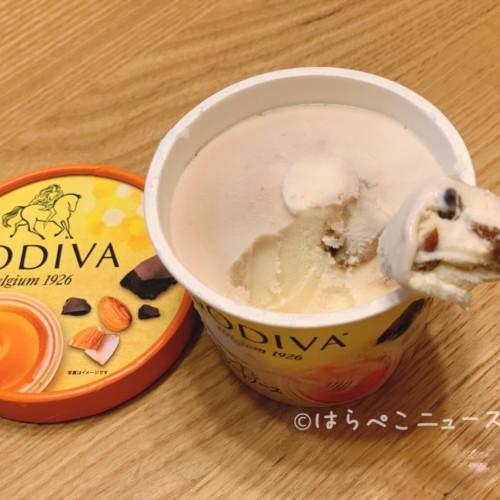 【実食レポ】ゴディバ「蜂蜜アーモンドとチョコレートソース」セブンイレブンにカップアイスの新フレーバー!