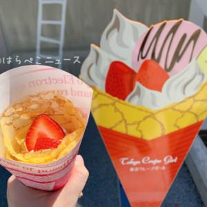 【実食レポ】『東京ミズマチ』レストラン&カフェ全メニューまとめ!グルメクレープにパン屋!テイクアウトも