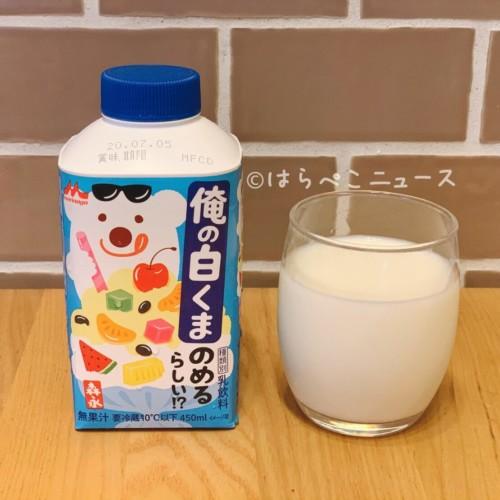 【実食レポ】『俺の白くまのめるらしい!?』練乳・フルーツ・小豆の風味がまるで「白くま」のドリンク!