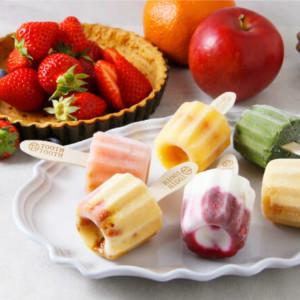 【お取り寄せアイス2021まとめ】パフェアイスバーにアイスケーキ!シューアイス・アイス福袋・白くまも!