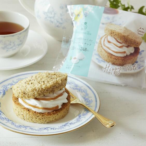 【実食レポ】ファミマ『紅茶のシフォンサンド』Afternoon Tea監修第3弾!紅茶風味のカスタードクリーム!